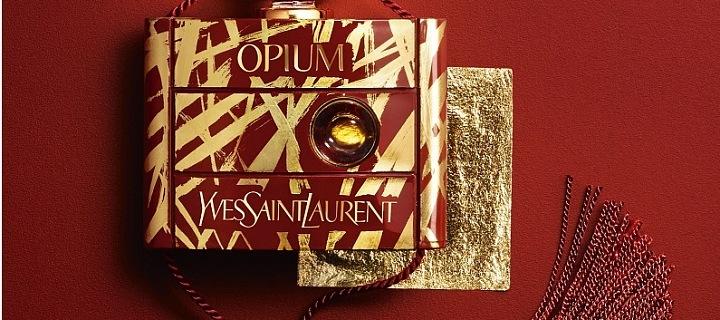 Luxusní parfém Opium