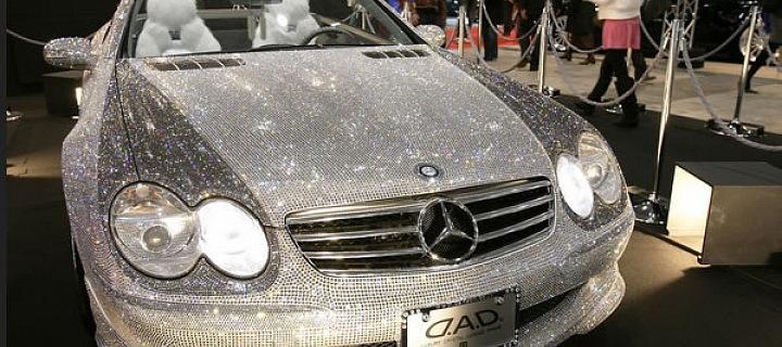 Jedno z nejdražších aut světa