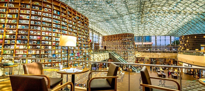 Starfield Library in COEX