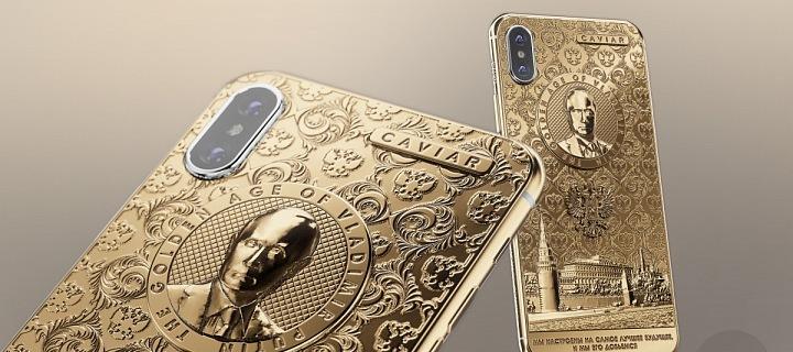 iPhone X Putin Gold Age