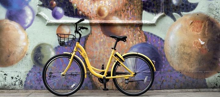 Ofo bikesharing míří na Prahu