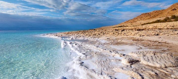 Mrtvé moře vysychá