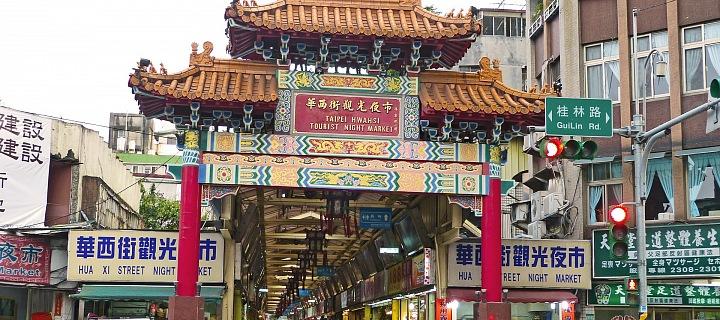 Čínské čtvrti jsou všude na světě.