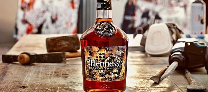 Limitovaná edice Hennessy Very Special