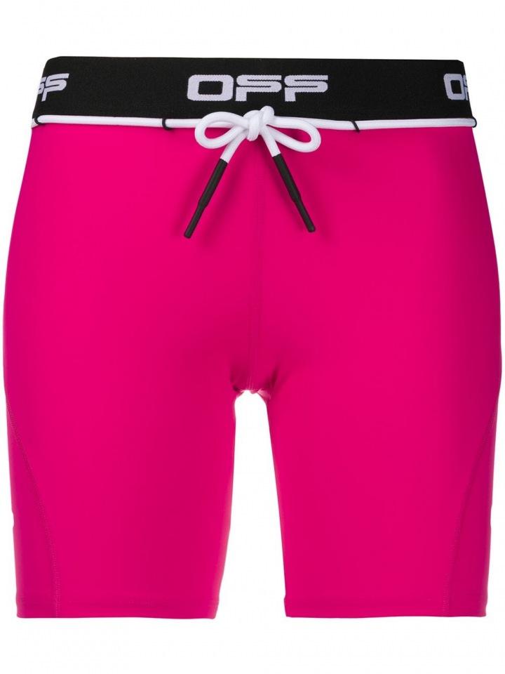 Růžové šortky Off-White s mašličkou