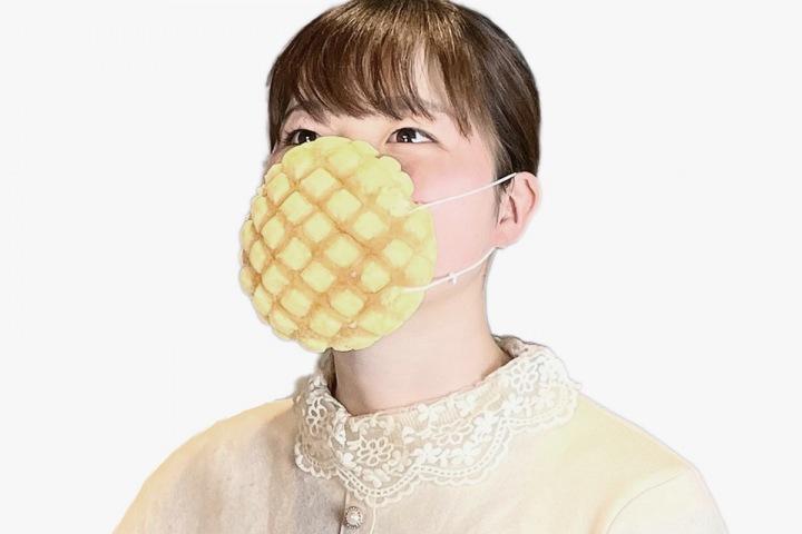 Funkční a jedlá japonská obličejová maska od The Labo