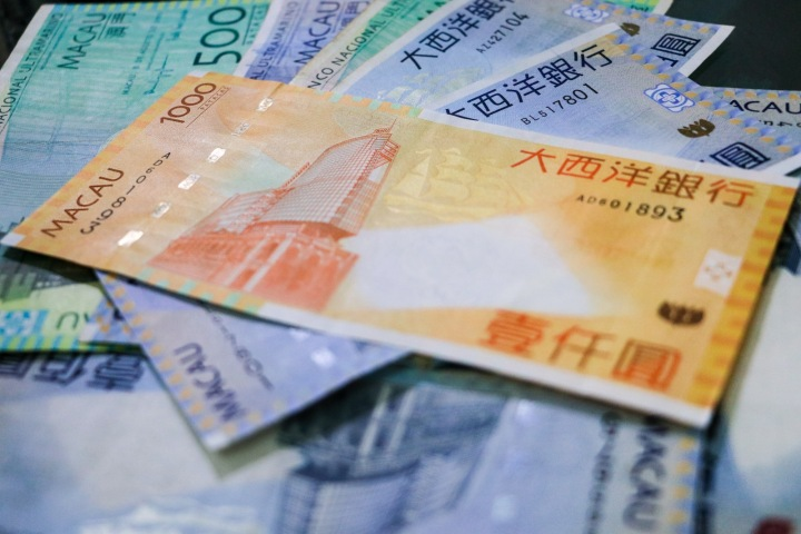 Pataca, oficiální měna Macau