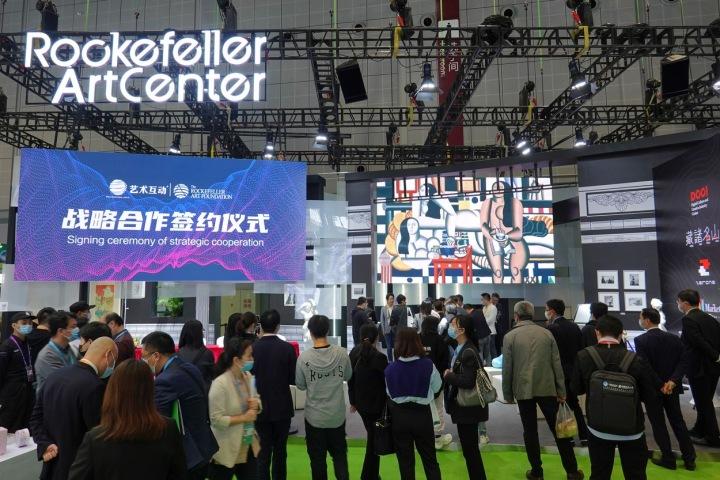 Rockefeller Foundation Expo v Číně
