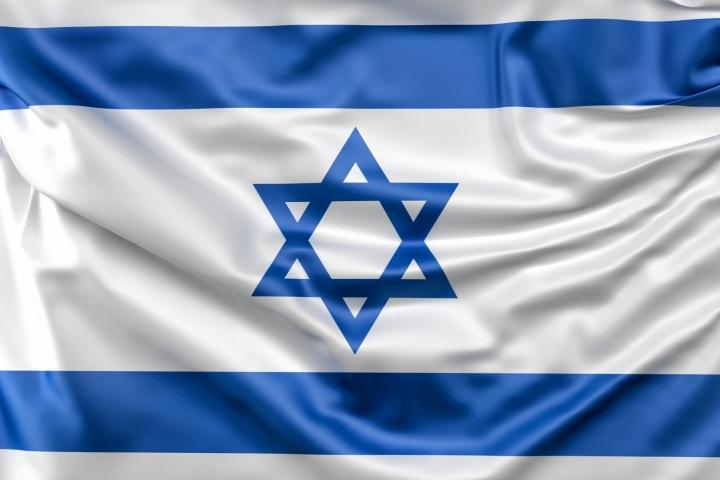 Vlajka státu Izrael