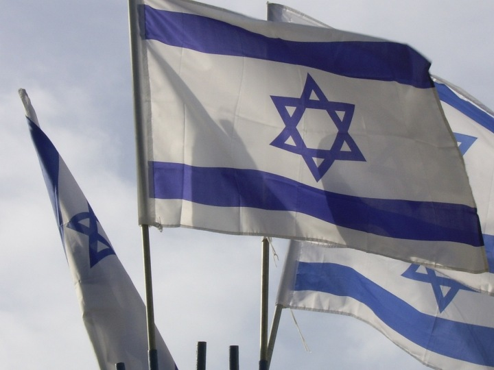 Vlajky státu Izrael