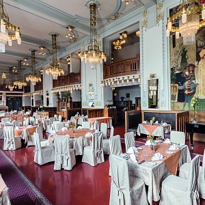 The French Restaurant