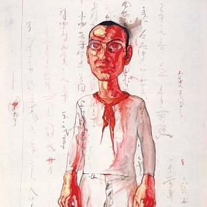 Untitled No.1, 1999, 150x110cm