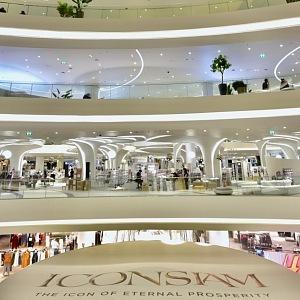 Shopping destination IconSiam