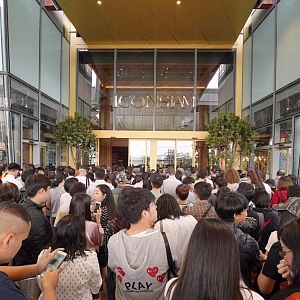IconSiam, opening day