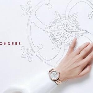 Winter Wonders OMEGA