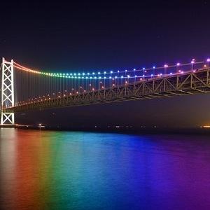 Perlový most
