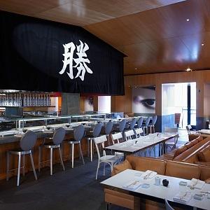 Katsua Glendale Restaurant
