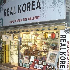 Korejský obchod s papírem Hanji