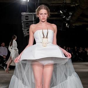 Vítězný svatební model