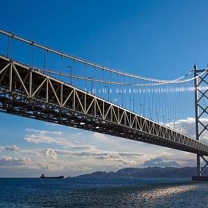 Akaši-Kaikjó - nejdelší visutý most světa