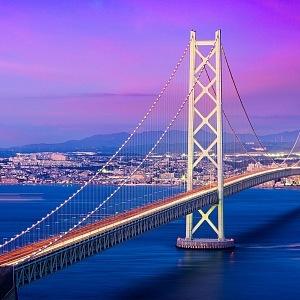 Neuvěřitelný most