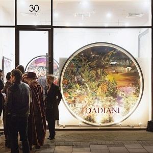 Galerie Dadiani