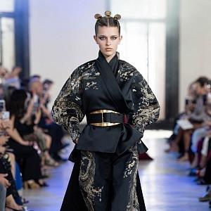 Nové pojetí kimona