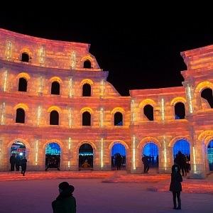Colosseum, Harbin
