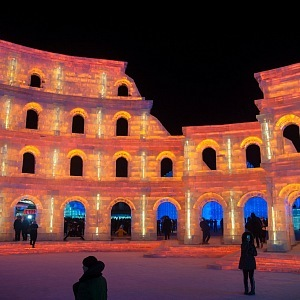 Koloseum, Harbin