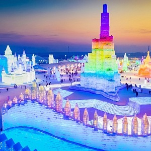 International Ice and Snow Sculpture Festival