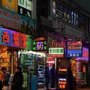 Hongkong kombinuje čínskou a západní kulturu