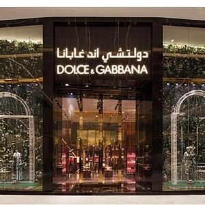 Nový obchod v Dubaji.