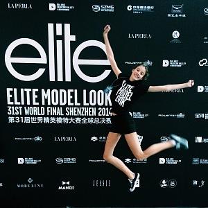 Později vyhrála i světové finále v čínském Šen-Čenu.