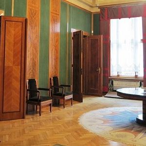 Vstupní salón
