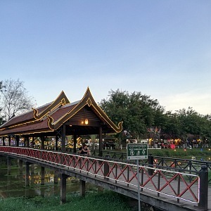 Siem Reap Centre