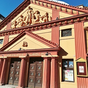 Braník Theatre