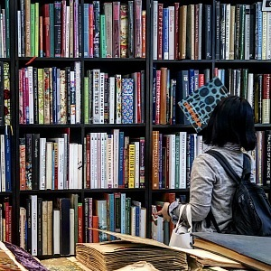 Library at Maison & Objet