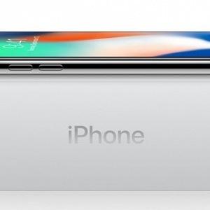 iPhone X prodejní balení