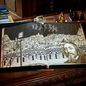 Labyrint světa a ráj srdce pohled do knihy