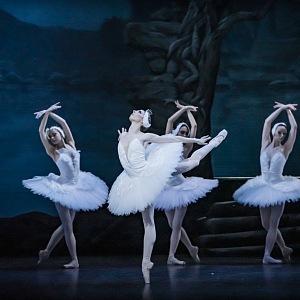 Odetta - Alina Nanu a soubor Baletu ND