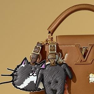 Luxusní kampaň Louis Vuitton