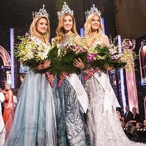 Second in Czech Miss 3 years ago