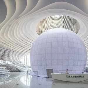Knihovna Tianjin Binhai, Čína