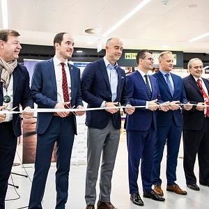 Otevření nové komerční zóny
