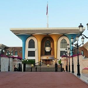 Al Alam Palace – Muscat – palác sultána