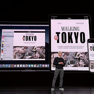Aplikace Apple News plus
