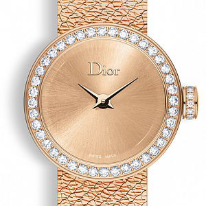 Starší model La Mini D De Dior Satine