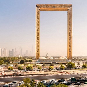 Dubajský rám