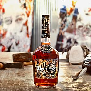 Hennessy Very Special limitovaná edice