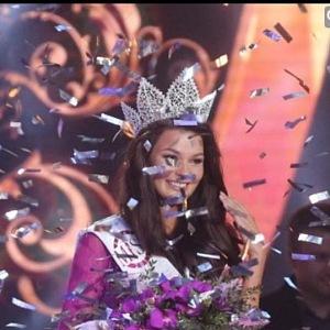 4 years ago won Miss